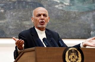 Afgan Lider Ülkeyi Terk Etti