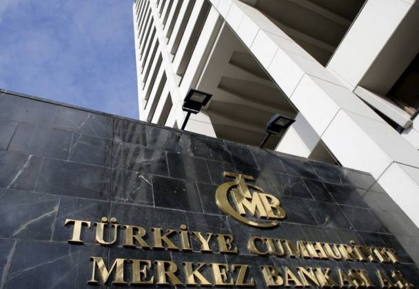 Merkez Bankası'nda Deprem!